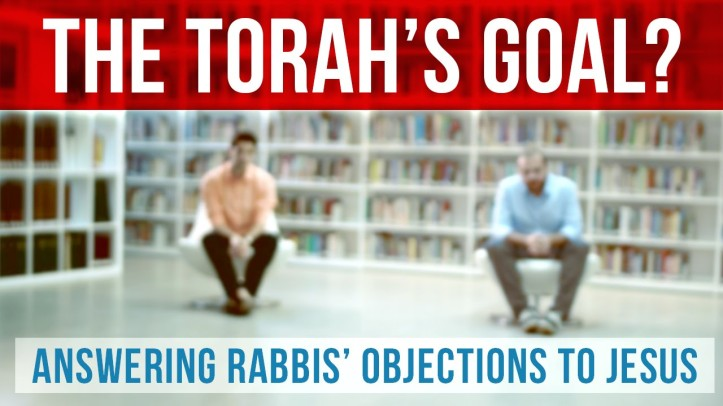 What is the goal and purpose of the Torah?(HEBREW WITH
