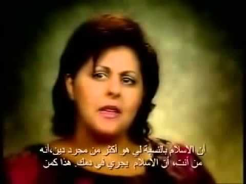 f0e041413212d16042997aefdc9e6035--jesus-christ-islam.jpg