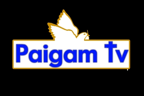 Website_Paigam_Tv_Logo_copy-10.jpg