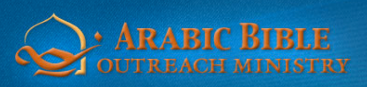 arabic-bible-outreach.png