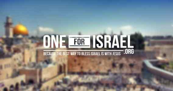 one-for-israel.jpg