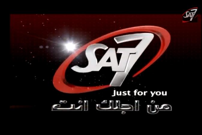 sat-7-arabic.jpg