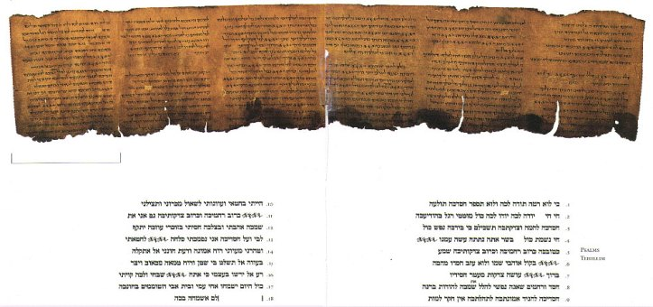 Psalms_Scroll.jpg