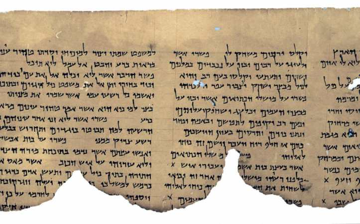 The_Commentary_on_Habakkuk_Scroll_1QpHab-1200x749